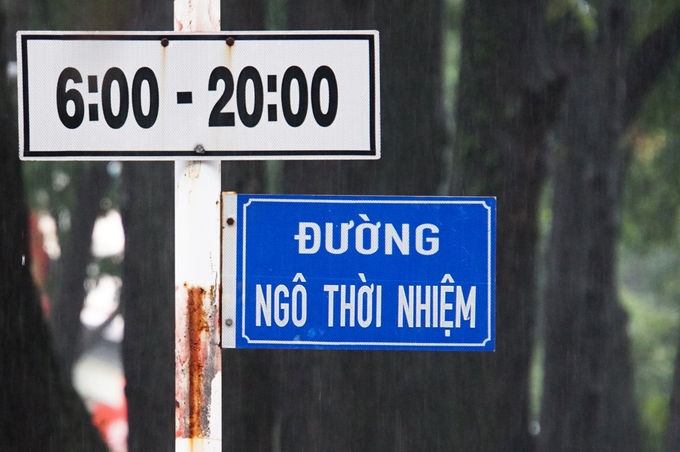 Tên đường Ngô Thời Nhiệm, quận 3 (tên đúng Ngô Thì Nhậm), được Hội Khoa học lịch sử TP HCM đề xuất giữ nguyên. Ảnh: Mạnh Tùng.