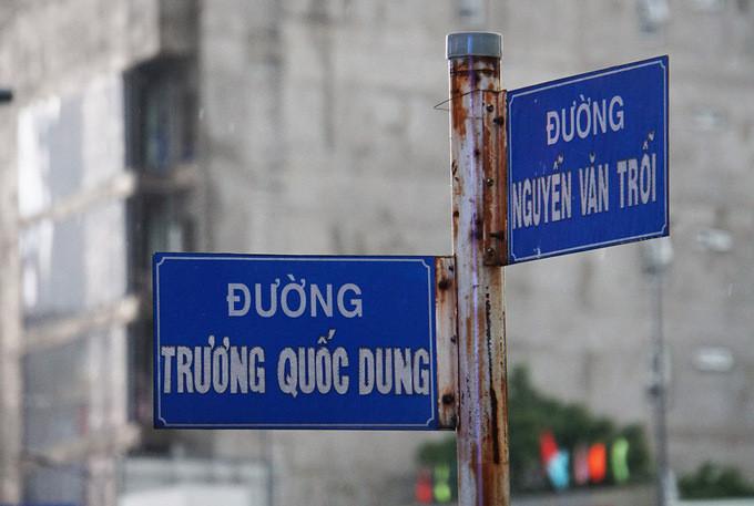 Đường Trương Quốc Dung, đoạn giao với đường Nguyễn Văn Trỗi, quận Phú Nhuận, có tên đúng phải là Trương Quốc Dụng. Ảnh: Mạnh Tùng.