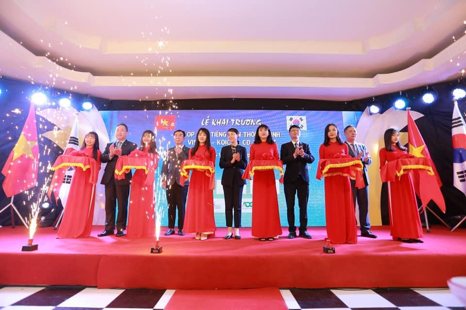 KlaSS – Thêm một phần mềm thông minh hỗ trợ học tiếng Hàn cho người Việt - ảnh 1
