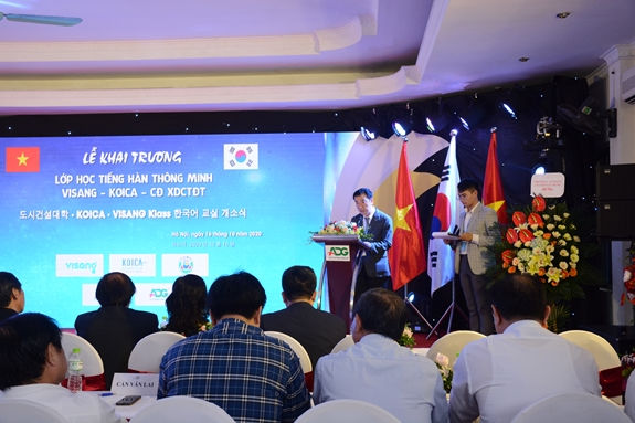 KlaSS – Thêm một phần mềm thông minh hỗ trợ học tiếng Hàn cho người Việt - ảnh 2