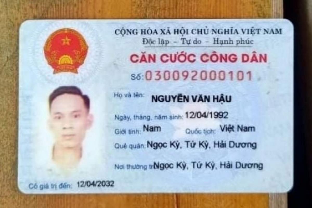 Thẻ căn cước của Nguyễn Văn Hậu.