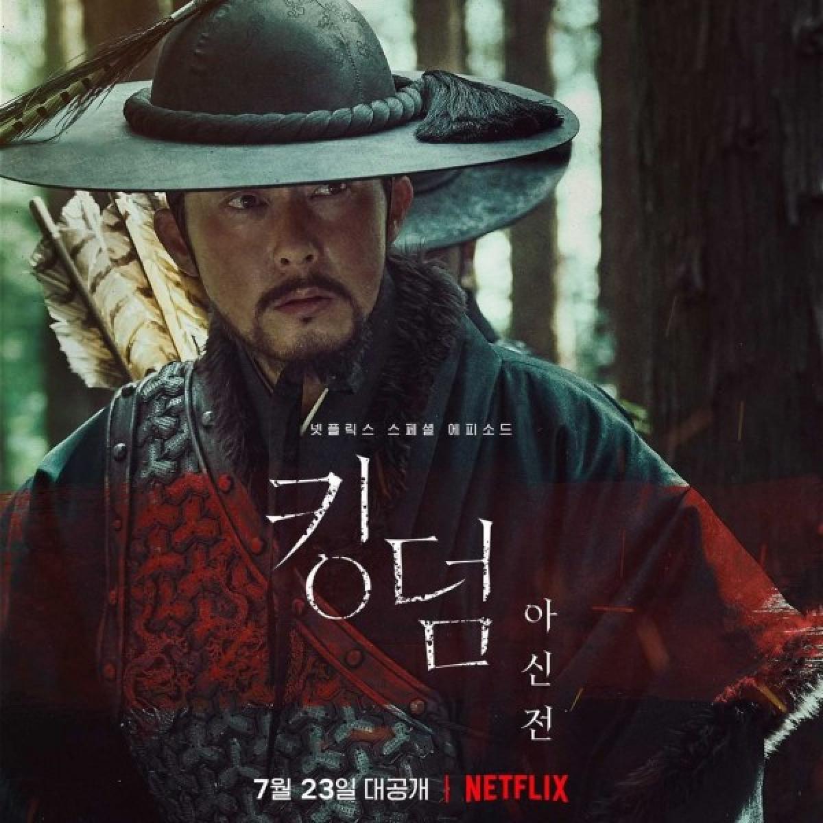 Khán giả hội ngộ nhân vật Min Chi Rok (Park Byung Eun) - người đã sát cánh cùng Thái tử Lee Chang chiến đấu với đội quân xác sống ở phần 2.