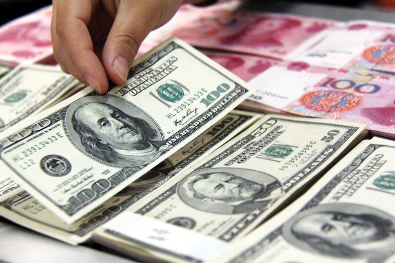 Tỷ giá USD hôm nay 28/7: USD bất động, chưa rõ xu thế - 1