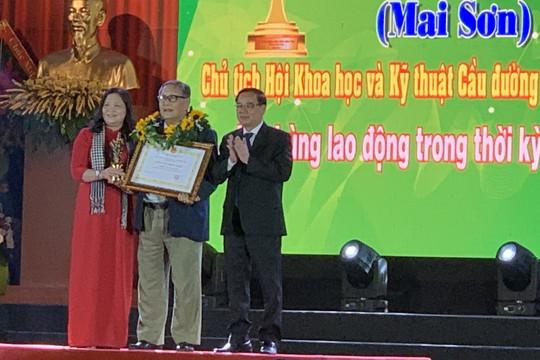 """Kỷ niệm 61 năm Ngày Bến Tre Đồng Khởi và tôn vinh các danh hiệu """"Công dân Đồng Khởi"""""""