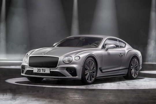 Bentley ra mắt Continental GT Speed thế hệ mới